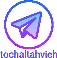 کانال تلگرام شرکت توچال تهویه ایرانیان