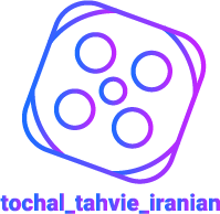 کانال آپارات شرکت توچال تهویه ایرانیان